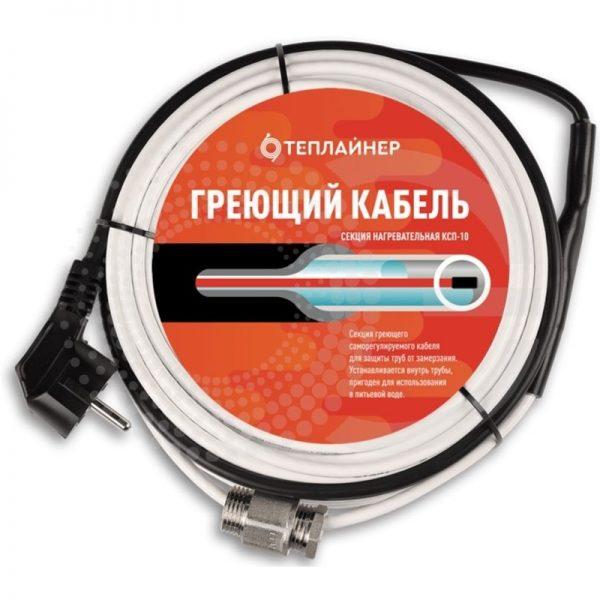 куплю саморегулирующийся греющий кабель в трубу